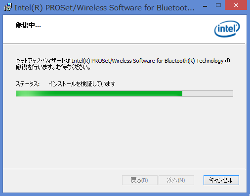 bluetooth_win4.png