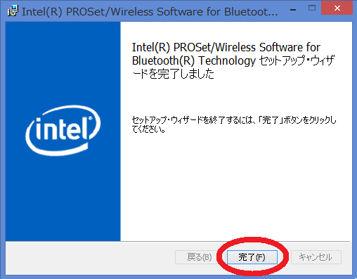 bluetooth_win5.png