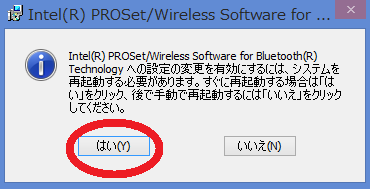 bluetooth_win6.png