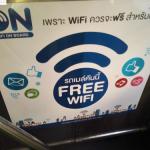 バンコク路線バスでのフリーWiFiの使い方【バス公社】ユーロバス in タイ