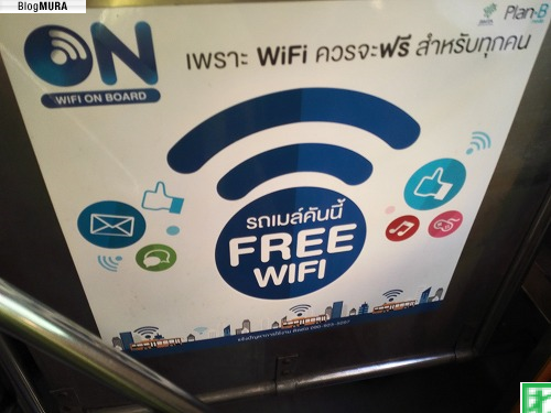 buswifi0a.png