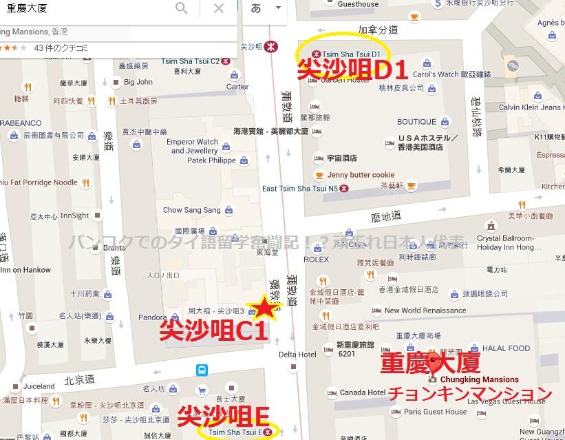 chungkingmansionnearsstationmap