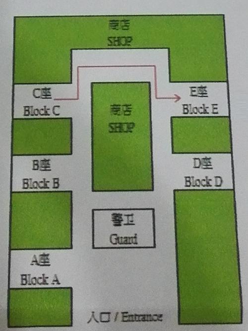chungkingmansionsmap.png