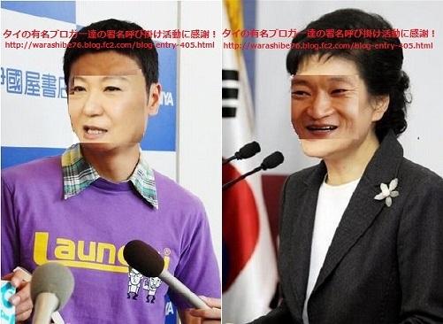 compare2.jpg