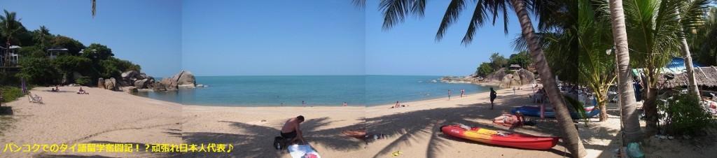 coral_beach_title