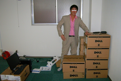 dell_broken3.png