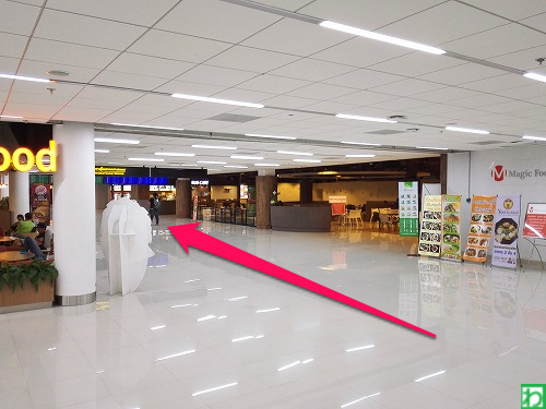 donmueang2nd14z.png