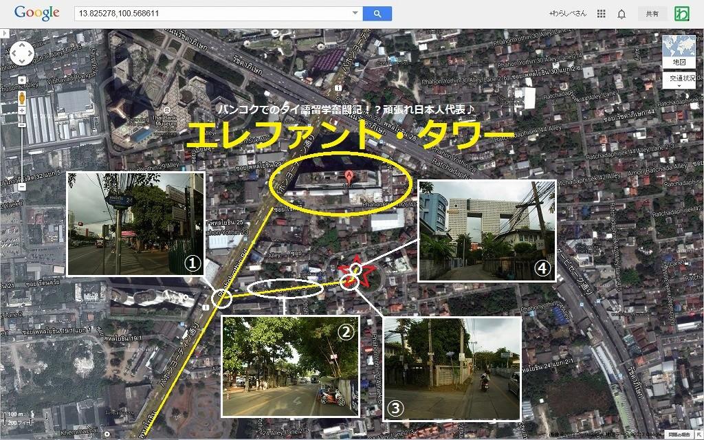elephant_map2_3