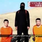 【フル動画】日本人殺害予告する狂ったイスラム国【日本語・英文】