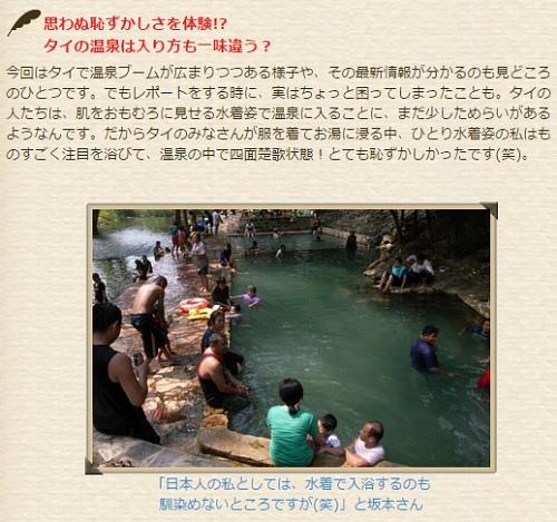 fushigi_tv.jpg