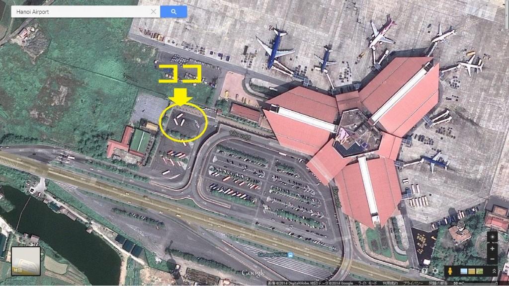 hanoi_airport2