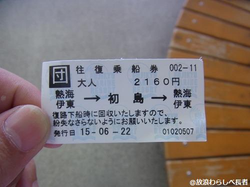 hatsu18.png
