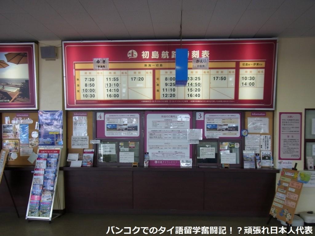 hatsu3a_R