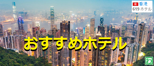 hongkokagoda2.png