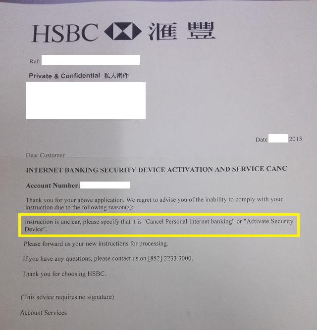 hsbc_letter.png