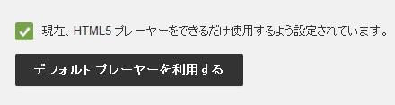 html5a.jpg