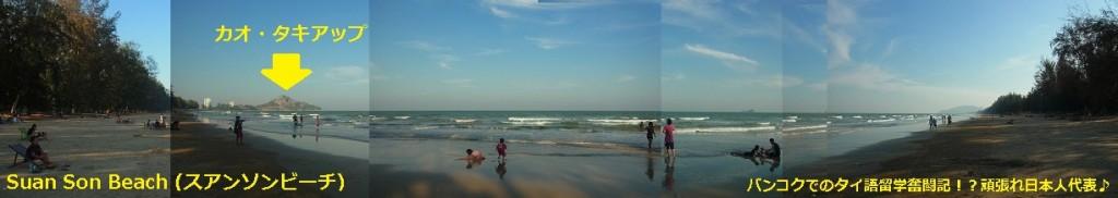 huahin_suanson_beach
