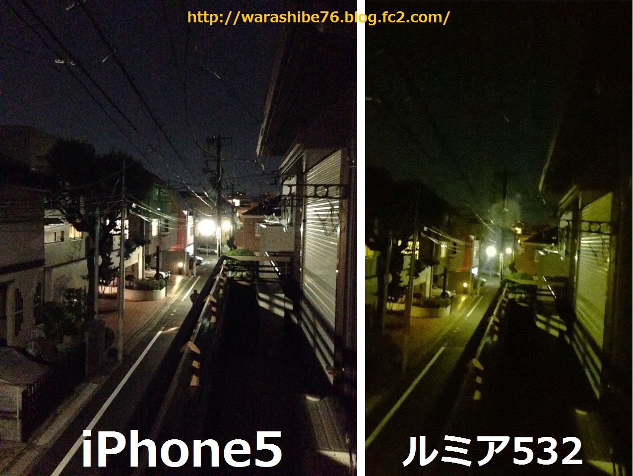 iphone5lumia532night