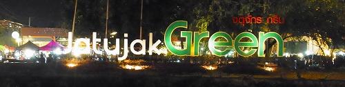 jatujakgreen_gate.png