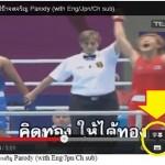 タイの嫌韓 youtube動画で日本語字幕が表示されない方へ