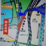 牛込柳町駅の始発時間と上野御徒町駅から京成上野駅まで地下通路メモ