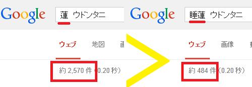 kensaku_jp.png