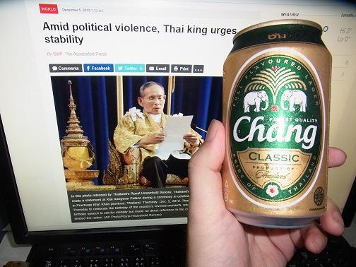 king2014.jpg