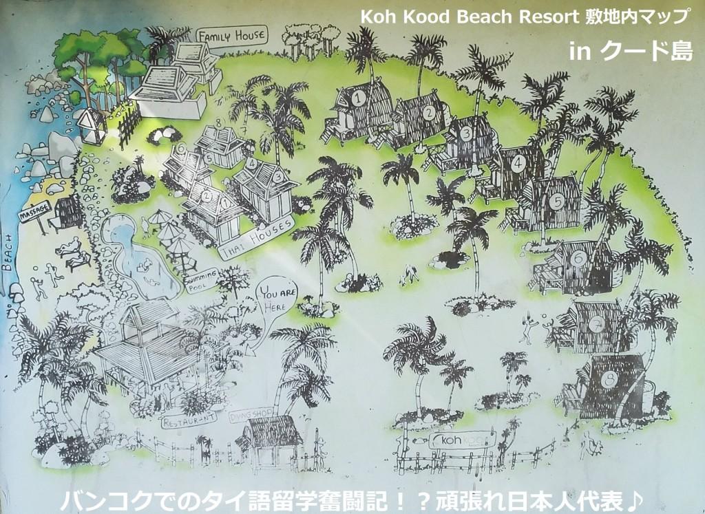 kohkoodbeachresortareamap_R