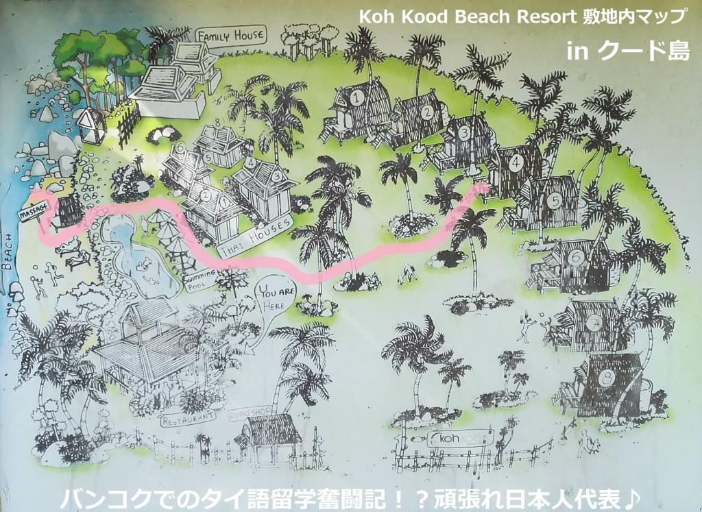 kohkoodbeachresortareamap_Ra_R