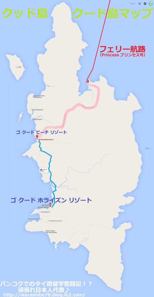 kohkoodmap7a350