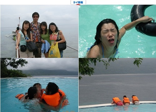 koreans_swim1.jpg