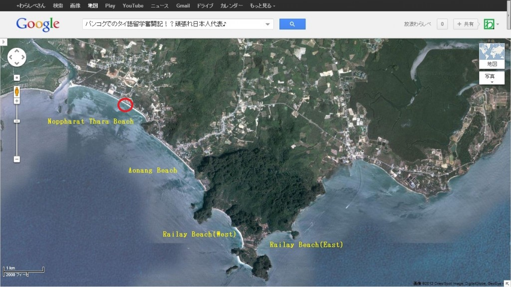 krabi_map2_1c