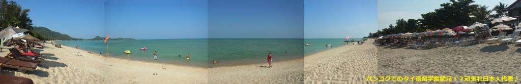 lamai_beach_title