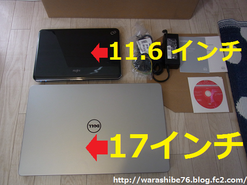 laptopsize.png