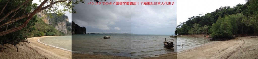 last_beach1