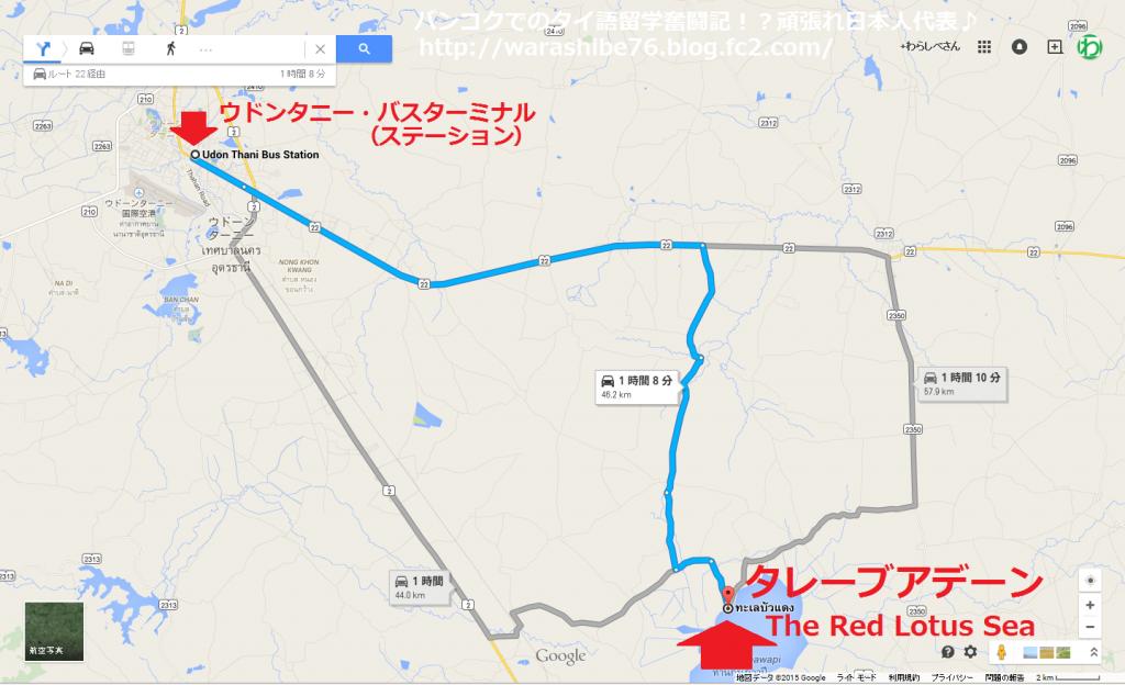 lotus_map