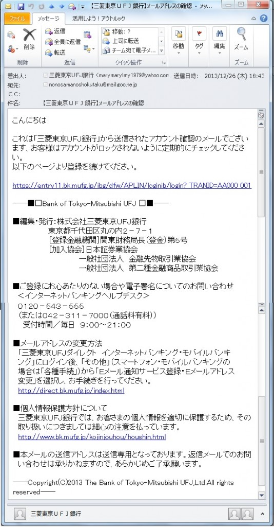 mail_contents2