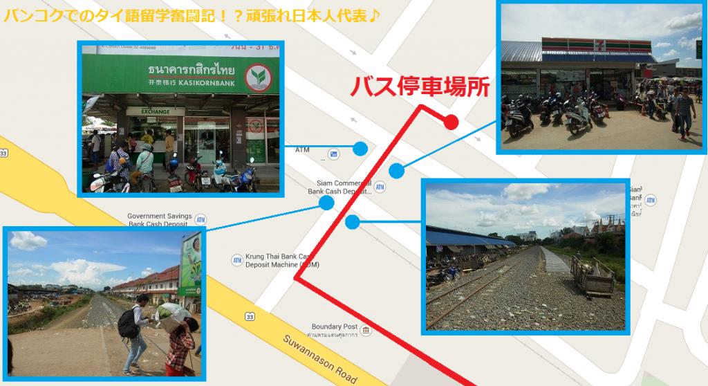 map_c_t