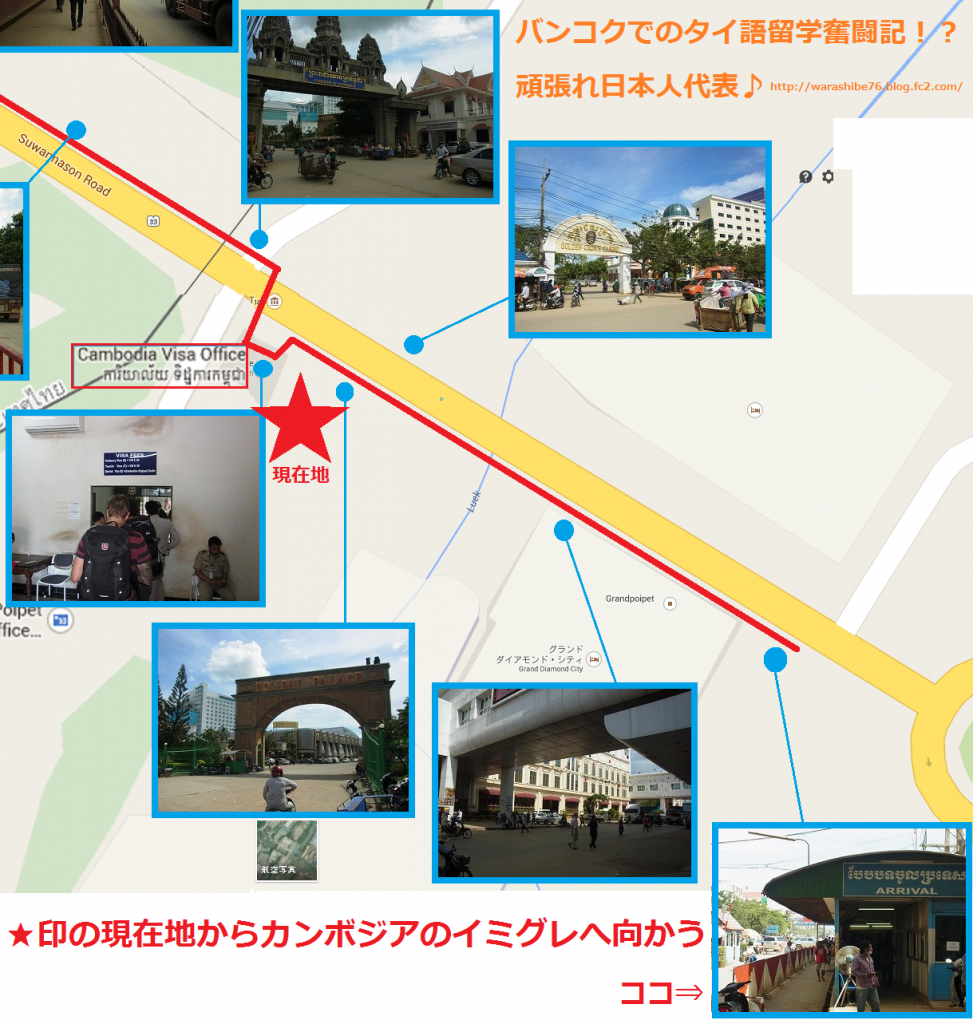 map_d_t