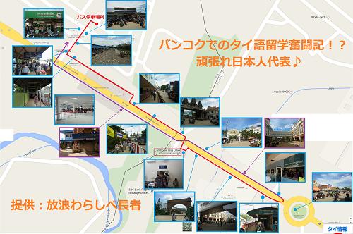 map_thai_mix23_500a.png