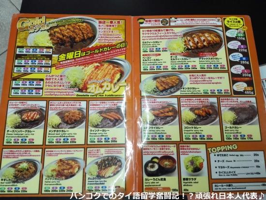 menu0_R.jpg
