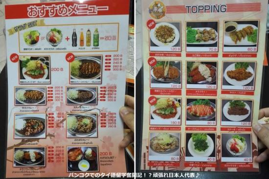menu1_R.jpg