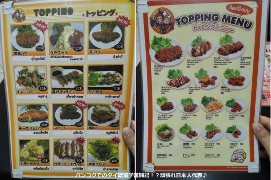 menu2_R.jpg