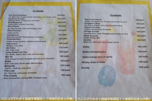 menu8_R.jpg