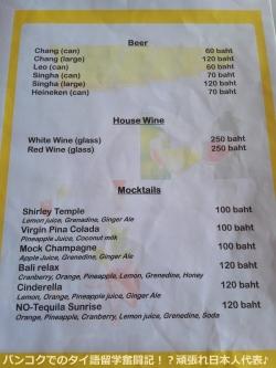 menu9_R.jpg