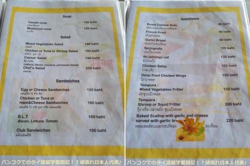 menu_1_R.jpg
