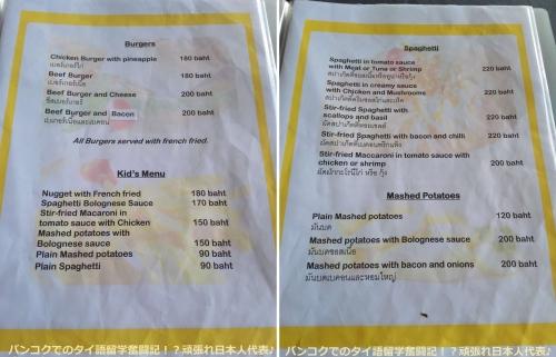 menu_2_R.jpg