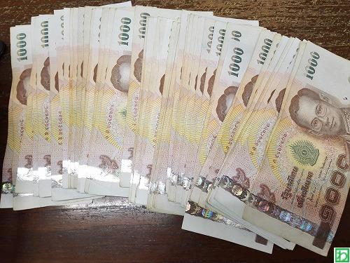 moneybaht1.png