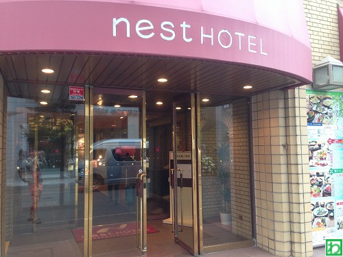 nesthotel1.png