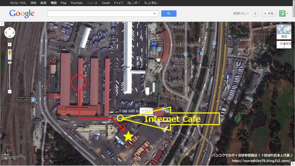 north_terminal_internet_map1